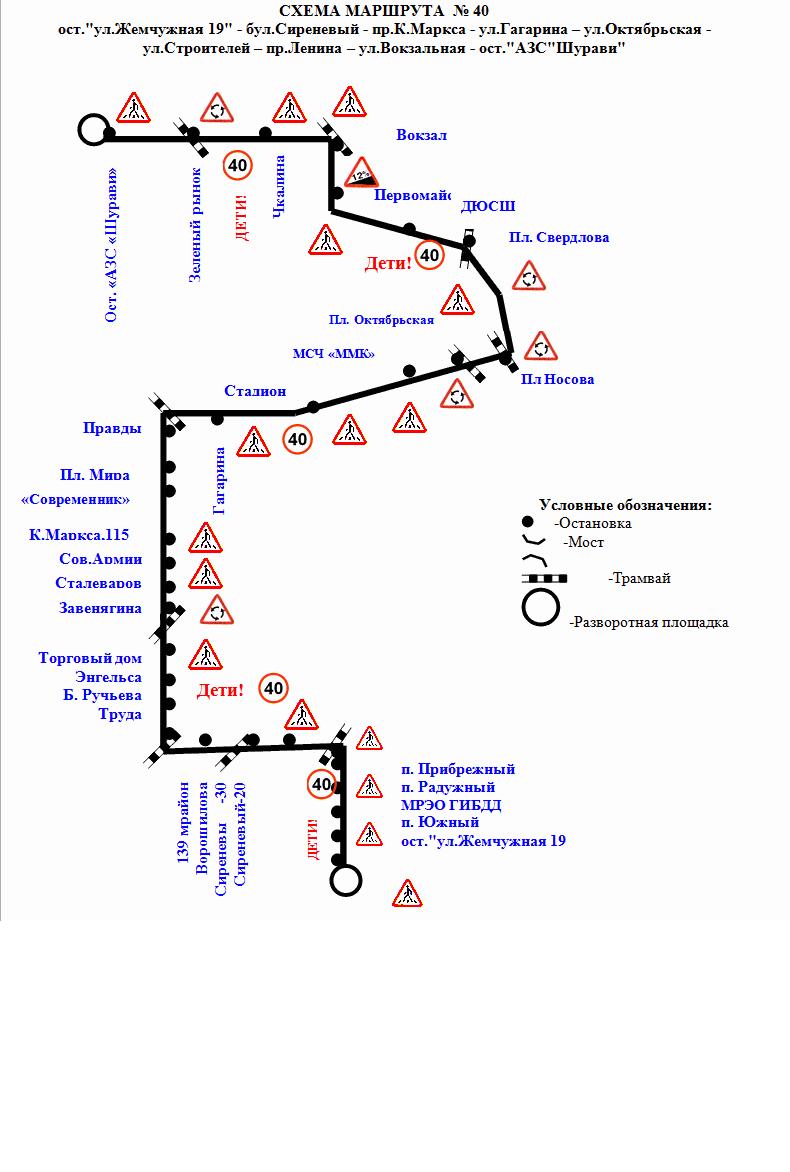 Схема маршрута 054 екатеринбург
